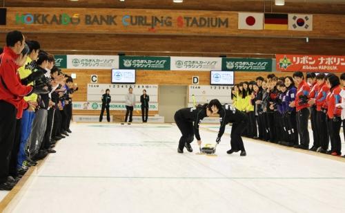 Hokkaido Bank Curling Classic women's event