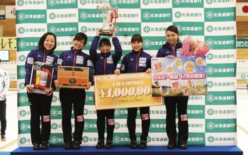 Satsuki Fujisawa wins Hokkaido Bank Curling Classic