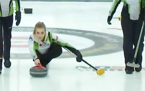 2018 Ontario Junior Curling Championships