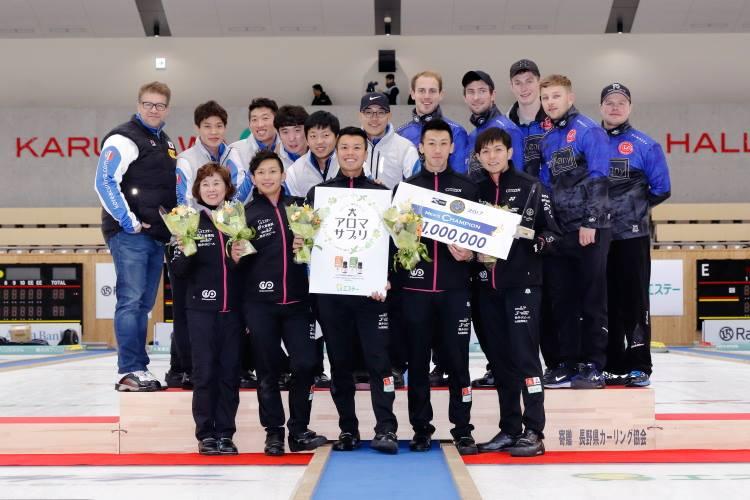 Yusuke Morozumi wins Karuizawa International