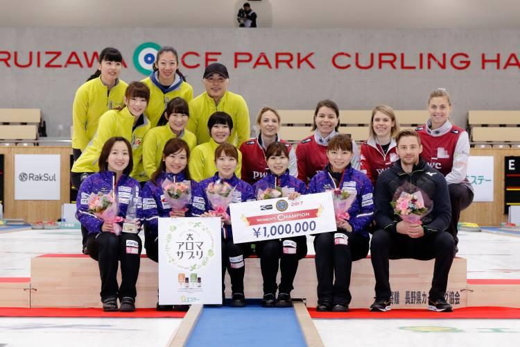Satsuki Fujisawa wins Karuizawa International