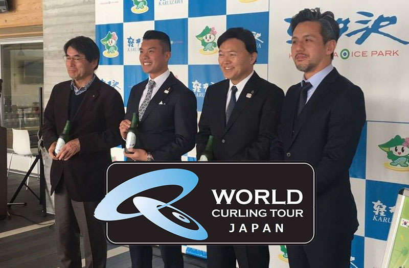 WCT-Japan Formed to Develop Curling in Asian Curling Hotbed